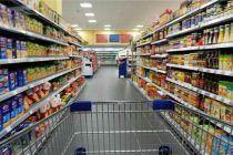 4月份社会消费品零售总额增长7.2%