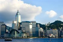 央行在香港成功发行200亿元人民币央行票据