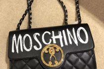 Moschino母公司第一季度中国市场上涨20%