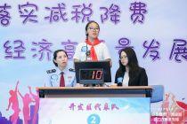 """""""大手牵小手""""  北京减税降费税务竞赛打开普税新模式"""
