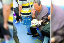 """北京地铁""""禁食""""规矩正式施行 5项不文雅方法将纳入信用不良记载"""