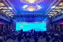 """国际人工智能与教育大会聚焦""""新兴AI技术如何重塑教育"""""""