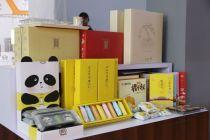 北京稻香村亮相亚洲美食节 向世界展示京味风采