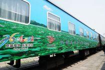 北京铁路局年内推出9条援疆及扶贫旅游专列