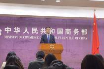 商务部谈华为禁令:国家安全不应成为贸易保护主义工具