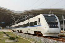 北京铁路局年内将推9条援疆及扶贫旅游专列