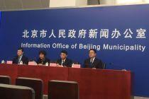"""北京对在施违建""""零容忍"""" 当事人将被纳入信用信息平台"""