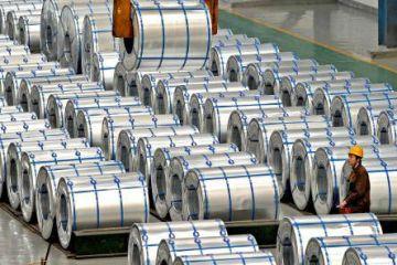 发改委:一季度钢铁行业整体效益有所下降