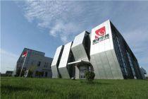 环球印务 拟收购金印联70%股权