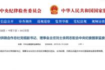 落马刘士余的A股时代:沪指跌9% 江苏籍IPO盛宴