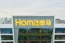 奥马电器9.7亿元融资资金到位