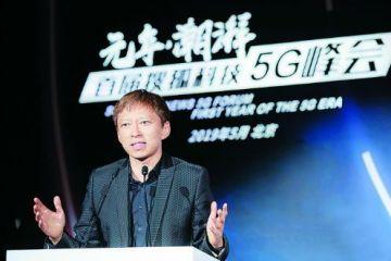 蹭5G做社交 高冷搜狐挤风口
