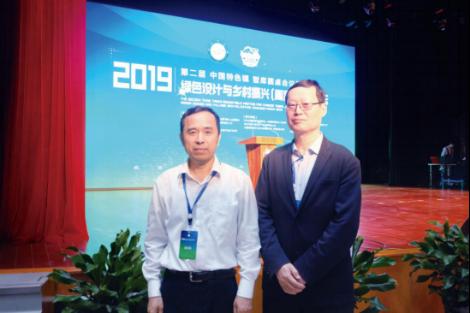 农行总行三农对公业务部副总经理孙希晨与北京分行党委委员、副行长王希迎 共同出席圆桌会议