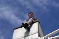 """男子被辭攜妻跳樓要""""補償"""",網友:準爸爸能不能有點擔當?"""