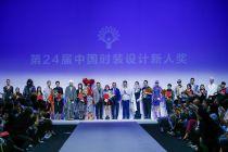 2019中国国际大学生时装周落幕