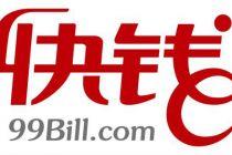 """快钱公司联手华和农业打响""""菜篮子数字化"""" 武汉逾60农贸市场今年将变身智慧菜场"""