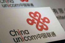 中国联通4月4G用户净增260.8万户