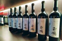 國產葡萄酒莊新風口謀突圍