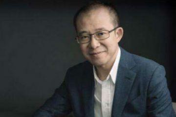 腾讯总裁刘炽平:不扮演颠覆者