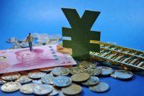 永续债发行在即 民生银行赴30余家机构投资者进行路演