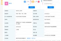 苏宁成立全资电子商务公司易采云 法人为侯恩龙