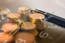 首只摊余资本法债基修立 范围创年内自愿办理债基新高