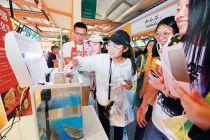 美食為媒 多彩亞洲點亮夏日北京