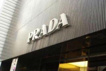 Prada宣布2020年春夏系列起告别皮草