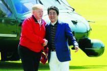 特朗普:美日贸易谈判有大进展,要等日本选举后再谈