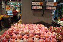 水果涨价背后的供需之变