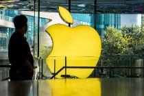 一条一元 苹果卖了用户信息?