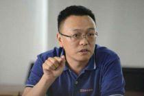 茅台电商原董事长聂永被捕