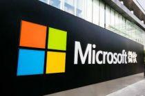 """微软、通用电气等致信美国政府:封杀中国企业将""""引火烧身"""""""