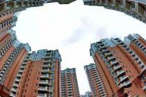 海淀首例集体土地租赁房项目开工建设