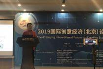 """依文集团董事长夏华:创新是中国传统行业""""向死而生""""的秘诀"""