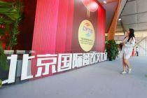北京国际餐饮文化展亮相2019年京交会