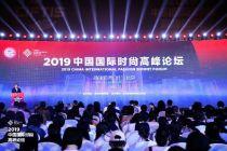 北京成立首个国际时尚联盟
