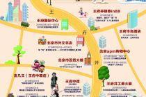 时尚北京·王府井论坛在京举行 业界大咖共话北京时尚消费发展之路