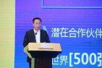 北京经济技术开发区管委会主任梁胜:打造创业孵化器