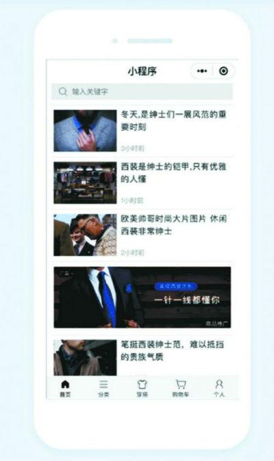 C2019-06-04IT互联网周刊1版01s001