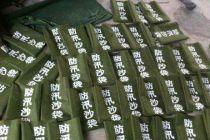 北京6000万防汛物资备齐