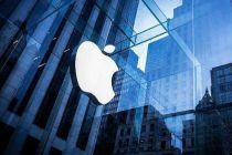 媒體稱美司法部已獲得調查蘋果公司的司法權