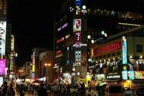 韩国政府拟给倒闭个体户提供津贴