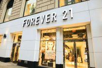 Forever 21或考虑申请破产重组