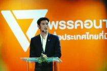 泰国选举新总理 政坛新星塔纳通将对决巴育