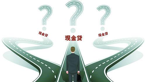 C2019-06-12金融科技周刊2版01s001