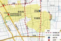 回天地区新增两横三纵交通路网