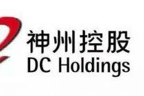 神州控股股东大会延期遭质疑