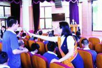 擁抱光明 點亮智慧金融生活 中行北京分行送金融知識進盲人學校