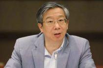 易纲:央行积极支持上海探索大数据、区块等技术在金融领域的应用
